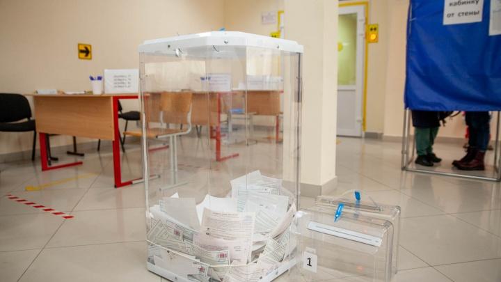 ЦИК посчитал нарушения на избирательных участках в России