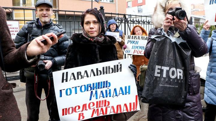 Полиция предостерегла нижегородцев от участия в несанкционированных акциях