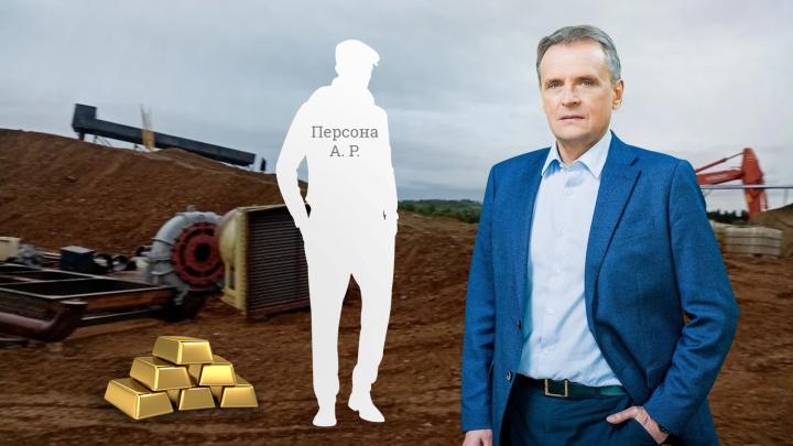 Кипрский офшор и украинский депутат: кого винят в похищении 330 килограмм башкирского золота