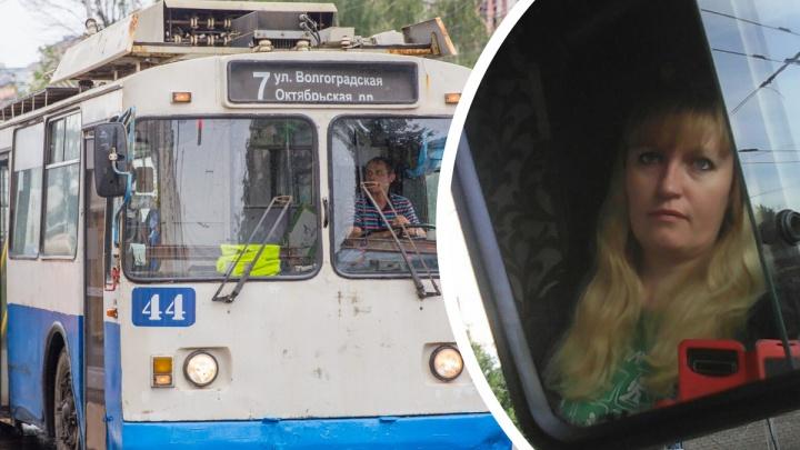 «Плакала от боли и стыда»: водитель троллейбуса написала письмо пассажирам, которые отказались платить