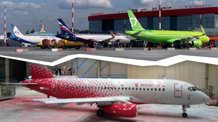 «Аэрофлот» улетел из Челябинска. Осталась «Россия» на «Суперджетах»