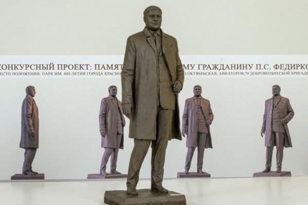 Скульптура должна быть готова к 12 сентября 2021 года