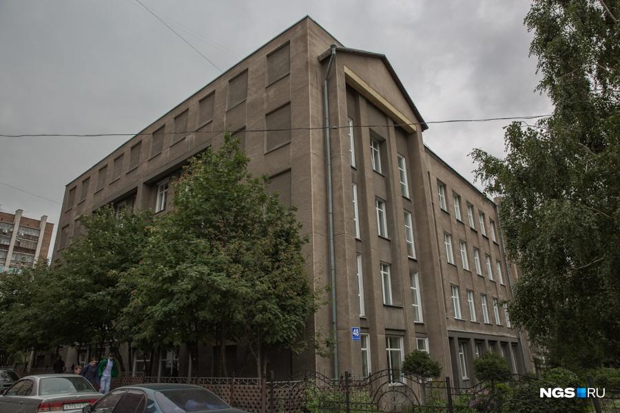 Недавно школа получила еще одно здание