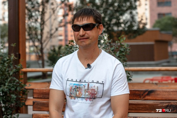 Олег 35 лет своей жизни был зрячим