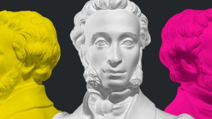 «Пушкинская карта» в Краснодаре. Как получить бесплатный доступ в музеи и театры
