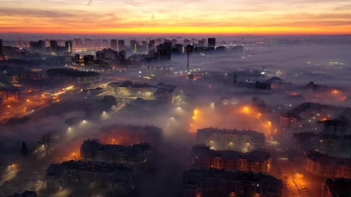 Утром Екатеринбург вновь накрыло смогом. Онлайн о задыхающемся городе