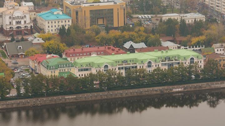 РМК взяла под контроль бизнес-центр на набережной Екатеринбурга
