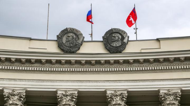 Сторонники волгоградского времени нажаловались в прокуратуру на волокиту в областной думе