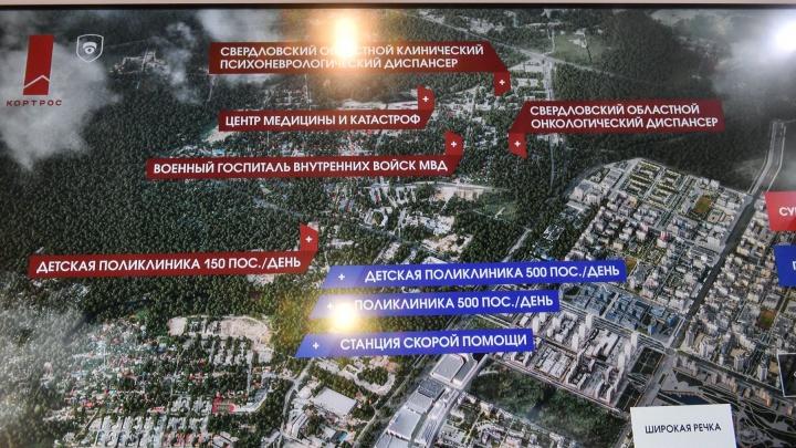Премьер Мишустин решил выделить Екатеринбургу крупную сумму