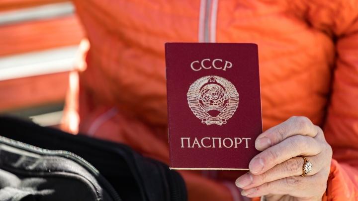 Экстремизм или тяга к ностальгии: почему часть россиян живет с паспортом СССР и не признает РФ