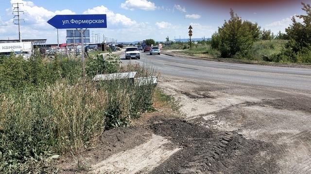 Просторная и гладкая: рассказываем, кто выиграл торги на ремонт улицы Фермеской