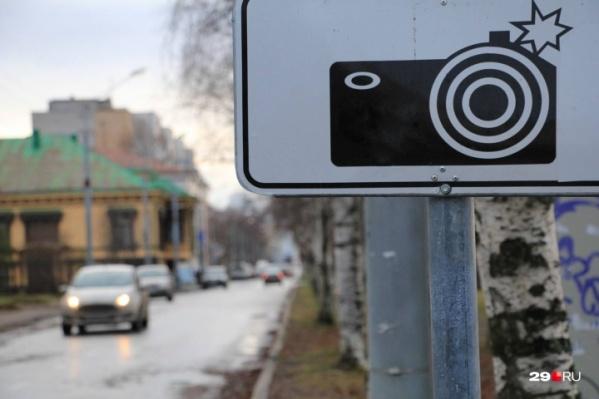 В прошлые годы на зауральских дорогах насчитывалось около 70 камер фото- и видеофиксации