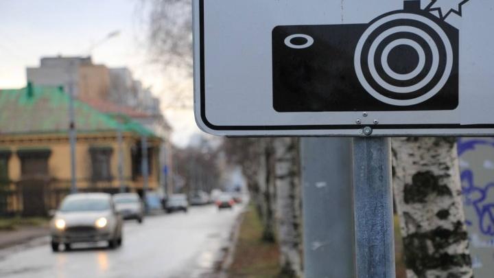 Власти Зауралья готовы потратить около 140 миллионов рублей на дорожные камеры