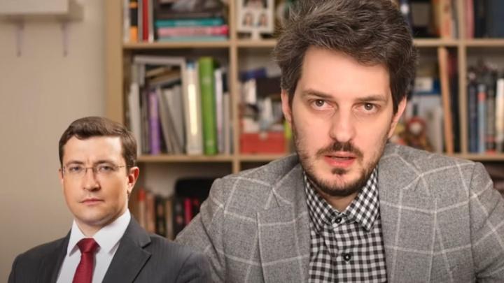 «Если не Путин, то кто?»: либеральный блогер Максим Кац предложил Никитина на пост президента РФ