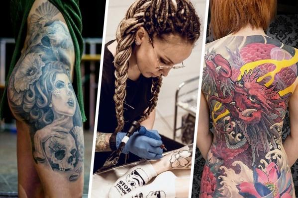 Часто татуировка ничего не значит. Ее делают просто для того, чтобы украсить тело