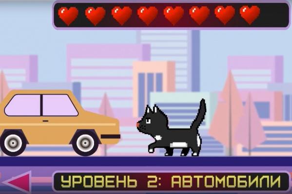Герой игры — котик — пытается преодолеть препятствия, но постоянно погибает