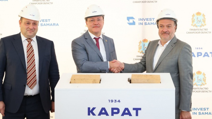 В Самарской области началось строительство нового завода