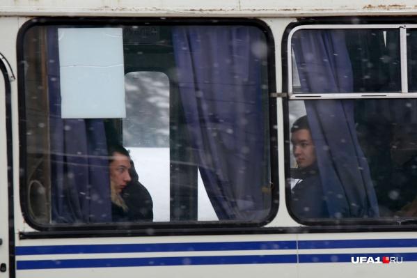Речь идет не о всех пассажирах