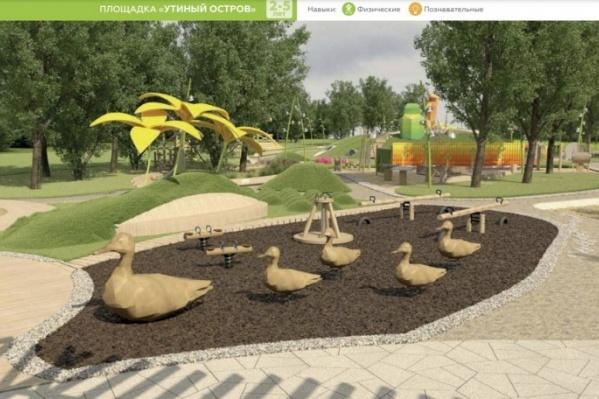 Детская площадка будет состоять из нескольких зон для разных возрастов