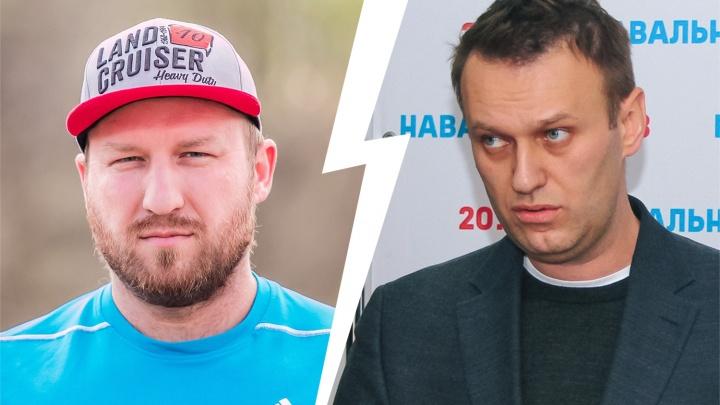 Алексей Навальный отказался платить самарскому тревел-блогеру 140тысяч рублей