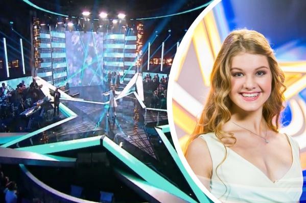 В 2019 году Анна участвовала в конкурсе «Юная Звезда», не победила, но не опустила руки
