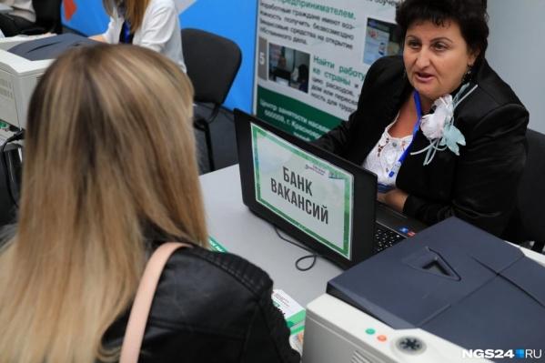 """Численность безработных на 17 июня в Курганской области составила <nobr class=""""_"""">12,6 тысячи</nobr> человек"""