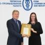 Банк «Урал ФД» принял участие в заседании Пермской торгово-промышленной палаты