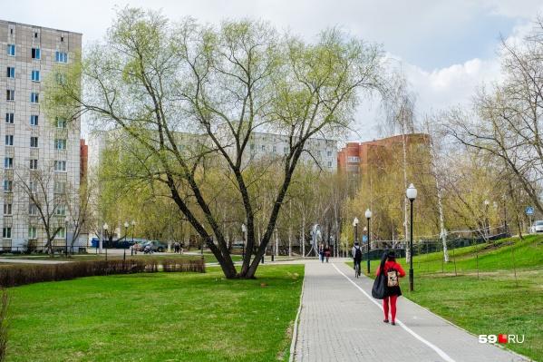 """Уже 4 мая в Перми потеплеет до&nbsp;<nobr class=""""_"""">+23 °С</nobr>"""