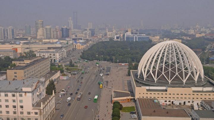 Уральские синоптики экстренно предупредили о смоге