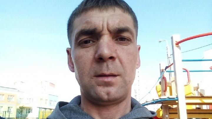 В Ярославле следователи разыскивают пропавшего больше десяти дней назад 43-летнего Виталия Зубова