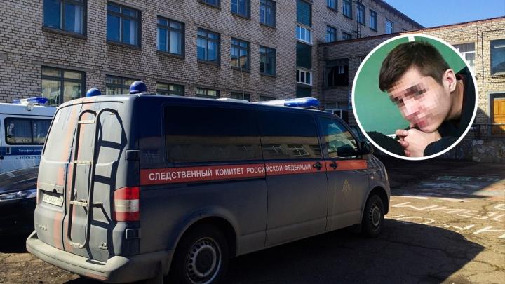 Башкирский колумбайнер отправился домой. Подростка, который устроил резню в школе Стерлитамака, выписали из психушки