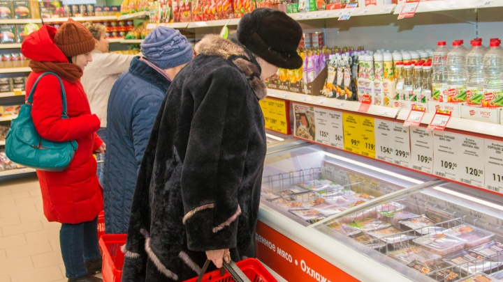 Жителям Самары прочат рост доходов