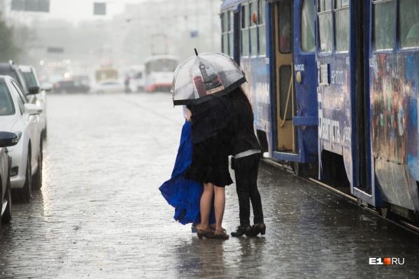 Осенью на Урале лучше всегда держать под рукой зонт