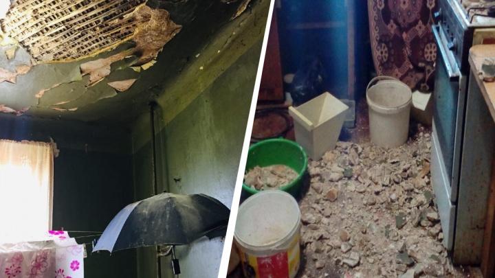«Боятся, что не выйдут живыми»: как люди в Ярославской области живут в аварийном доме без газа и отопления