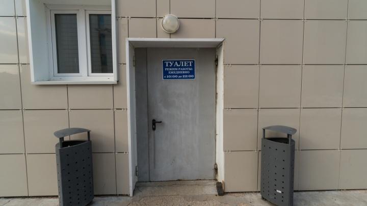 На «Управляем вместе» теперь принимают жалобы пермяков на темные дворы и плохое состояние общественных туалетов