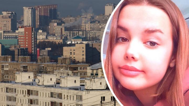 «Вышла из дома и не вернулась»: в Уфе пропала 14-летняя девочка