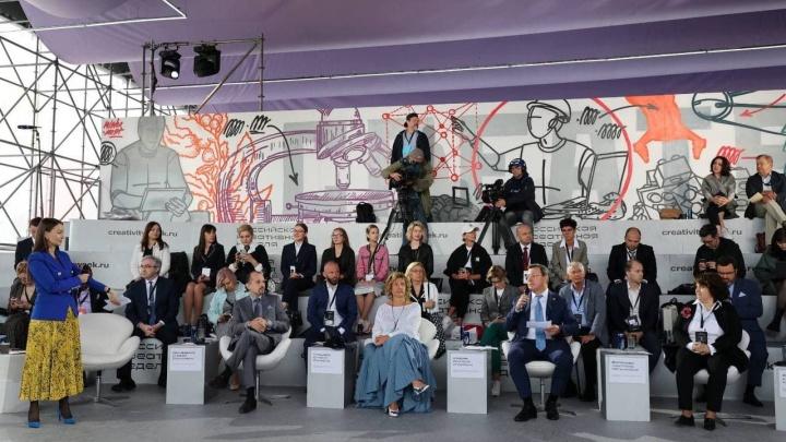 Дмитрий Азаров открыл Российскую креативную неделю в Москве