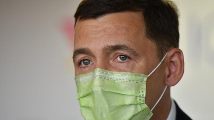 Родители свердловских школьников пожаловались Куйвашеву, что их не пускают на выпускной. Что он ответил