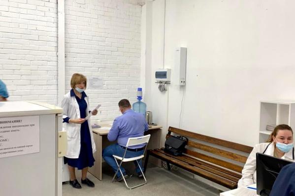 """В этом пункте будут работать сотрудники поликлиники <nobr class=""""_"""">№ 2</nobr>"""