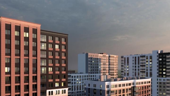 В экогороде «Погода» объявили старт продаж квартир в новом квартале