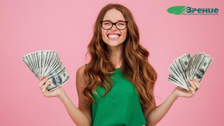 Дарят деньги за очки: в новосибирской оптике за изготовление очков дарят сертификат на следующую покупку