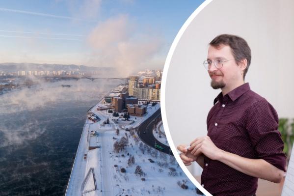 Петру Иванову 32 года, в Красноярск он переехал в 2018 году