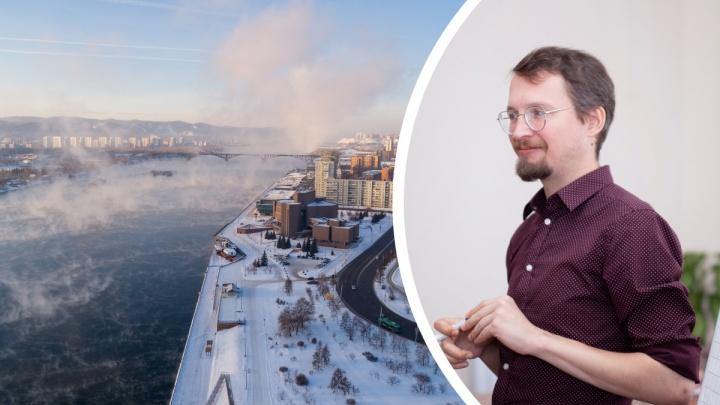 «Город чище и справедливее»: почему московский урбанист переехал жить вКрасноярск