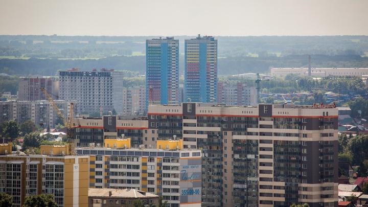 Новосибирцев ждет загрязнение воздуха на выходных