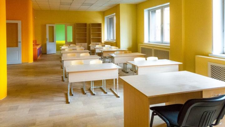 Школьников ХМАО переведут на удаленку из-за выборов