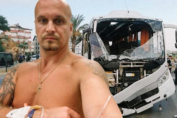 Сергей Кремнев находился в автобусе вместе с семьей в момент ДТП