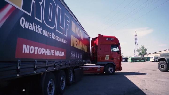 На колесах от Москвы до Владивостока: выездная школа для механиков прокачала автомобильную Тюмень