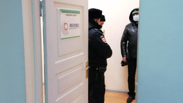 В Архангельске задержали еще трех человек за видеопривет Алексею Навальному