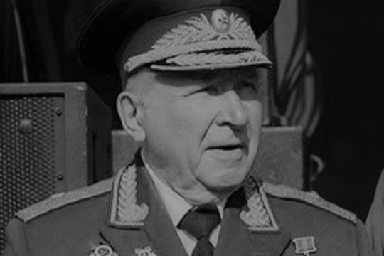 На 96-м году жизни умер председатель областного совета ветеранов Юрий Кирилюк