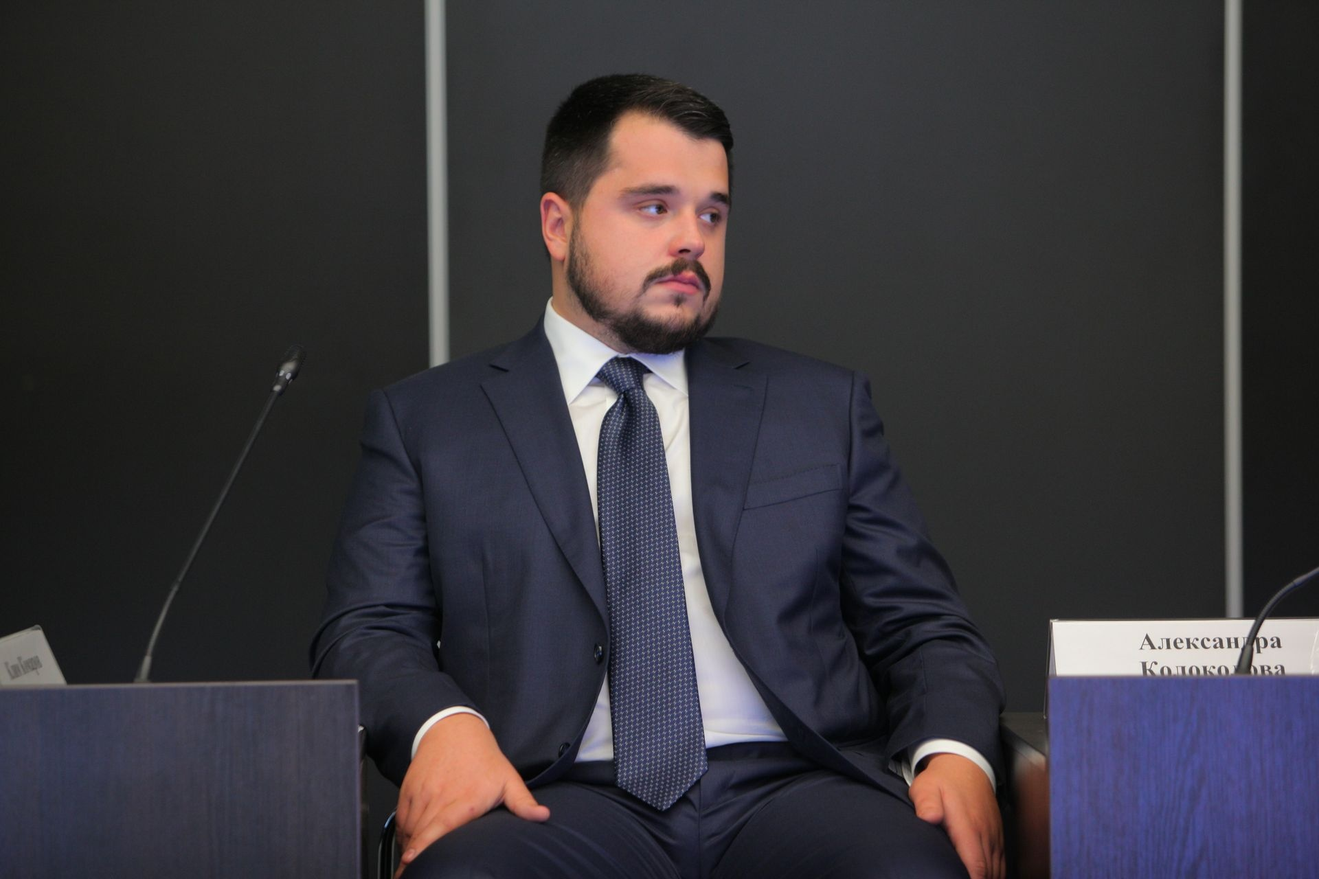 Клим Комаров, конференция AGROINDEX